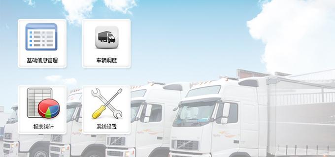 煤炭易胜博ysb88手机版系统