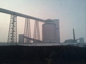 特变电工新疆天池能源有限公司煤炭运销系统