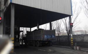 山西煤炭运销集团阳泉公路销售